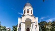 ПЪРВО В ПИК! Премиерът Борисов с добра новина за български храм