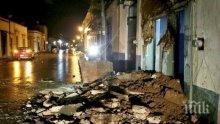 Президентът на Колумбия предложи помощ на Мексико за справяне с последствията от земетресението