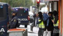 Испанската полиция с акция в Каталония във връзка с референдума за независимост