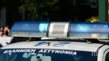 Закопчаха българи на остров Крит за притежание на наркотици