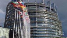 Европарламентът откри новия сезон