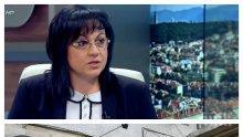 """ЕКСКЛУЗИВНО! """"Пирогов"""" пред ПИК за състоянието на Корнелия Нинова: Поставихме яка на лидерката на левицата, ще се оправи до дни"""