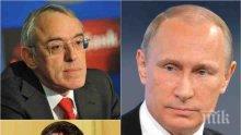 НАГЛОСТ! Медии на обвиняеми олигарси ръсят лъжи за ПИК - обявиха и уважавани руски агенции за рупори на Путин