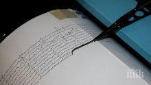 Земен трус с магнитут 5,7 по Рихтер бе регистриран в Северна Япония