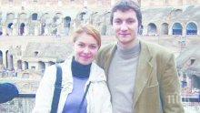 """САМО В ПИК И """"РЕТРО""""! Крум Зарков от БСП в лична изповед: Ожених се за Ирина от рейса за Франция"""