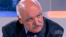 Проф. Камен Плочев призна: НЗОК има максимално тромава структура