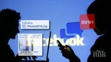 """НЯМА ПРОШКА! Испанска комисия глоби """"Фейсбук"""" с 1,2 млн. евро"""