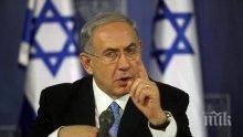 """Нетаняху: Само твърда позиция срещу Иран може да """"предотврати война"""""""