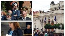 """ИЗВЪНРЕДНО В ПИК TV! """"Легендарният"""" протест на 11 септември - тотален провал! Полицаите повече от протестиращите, 20-ина души се цепнаха с различни искания (СНИМКИ/ОБНОВЕНА)"""