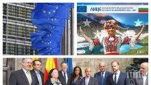 ИЗВЪНРЕДНО В ПИК TV! Почетните консули в България готвят помощ за европредседателството ни