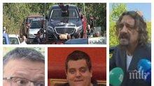 ИЗВЪНРЕДНО В ПИК TV! Горещ репортаж от къщата на спасения с огромен откуп Адриан Златков - охранители пазят семейството на отвлеченото момче (ОБНОВЕНА/СНИМКИ)