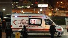 Ужас! Над 20 деца приети по спешност в болница в Турция заради натравяне с неизвестно химическо вещество