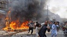 Пакистан скочи срещу САЩ