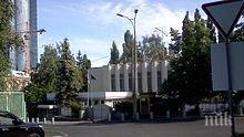РИА Новости: В българското посолство в Киев е открит пакет с боеприпаси