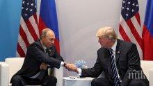 """ГОРЕЩО ОТ """"ФАЙНЕНШЪЛ ТАЙМС""""! Путин май си вкара най-нещастния автогол, помагайки на Тръмп"""