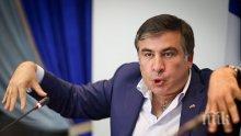Саакашвили влезе в Украйна през границата при полския град Медика