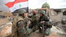 Операция: Сирийската армия настъпва към авиобаза в Дейр-ез-Зор