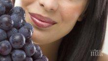 ИМА НАЧИН! Есенна диета с грозде топи по 1 кг на ден