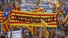 Общините в Каталония се подготвят за референдума за независимост, въпреки че съдът се противопостави