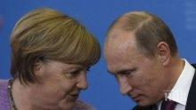 Меркел и Путин се разбраха че кризата на Корейския полуостров може да бъде разрешена само с дипломатически средства