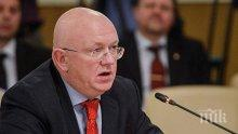 Представителят на Русия в ООН: Не можем да приемем претенциите на Северна Корея за статут на ядрена държава
