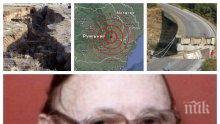 УЖАСЯВАЩО! Новият Нострадамус със страшно предсказание за България! Ето какво унищожително бедствие ни чака...