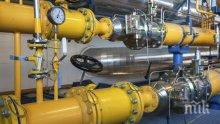 ПРИ КРИЗА! Страните от ЕС ще си помагат при проблем с доставките на газ