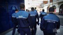 Румънската гранична полиция залови 19 иракски мигранти