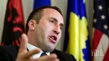 Рамуш Харадинай официално стана премиер на Косово