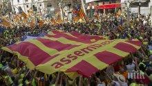 Близо 1 млн. души искат независимост на Каталуния