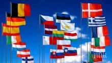 Четири страни от ЕС подготвят нов данък срещу американските технологични гиганти