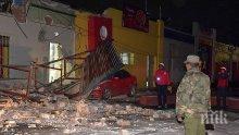 Броят на жертвите при земетресението в Мексико достигна 32-ма души