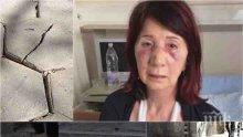 ГОРЕЩ РЕПОРТАЖ НА ПИК TV! Кошмарите на София: Как тротоари ни вкарват в травматологията - хиляди столичани изпотрошени от лошите улици и алеи