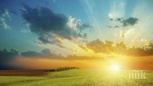 Утре времето ще е слънчево и топло