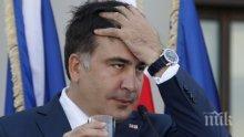 НАПЕЧЕНА СИТУАЦИЯ! Михаил Саакашвили се готви да се върне в Украйна