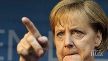 Замеряха колата на Меркел с домати