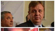 РЕАКЦИЯ! Красимир Каракачанов изригна: В качеството си на какъв Марешки се подиграва с Валери Симеонов?!