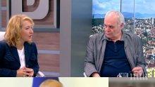 ДИСЕКЦИЯ! Проф. Антоанета Христова и социологът Андрей Райчев с ексклузивен коментар за правителството и ще оцелее ли при вот на недоверие