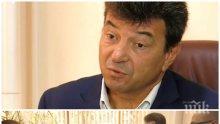 "ЕКСКЛУЗИВНО В ПИК! Проговори виновникът за ""Суджукгейт""! Кой и защо намеси името на Борисов?!"
