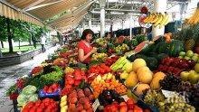 Безумие! Ядем домати от Македония, лук от Полша