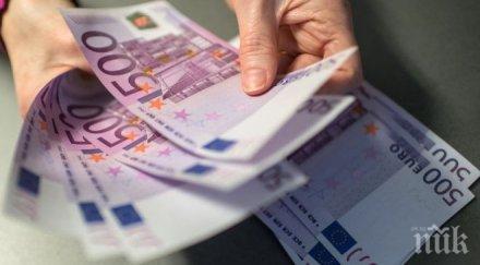 Домашна помощничка сви 3000 евро от собственика на къщата