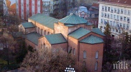"""Изложба представя историята на базиликата """"Света София"""""""