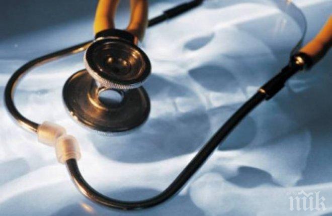 ОПАСНО! Месецът ви на раждане кодира болести