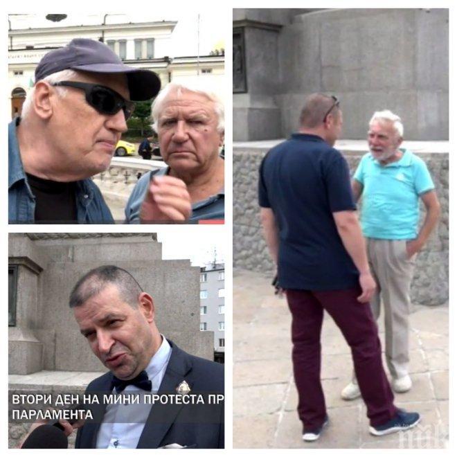 ИЗВЪНРЕДНО В ПИК TV! Втори ден на мини протестите - Йоло Денев държи фронта! Николай Гацев обяви, че пред парламента се навъртали ислямисти!