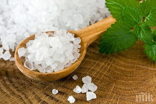 Терапия със солена вода спасява от 10 болести