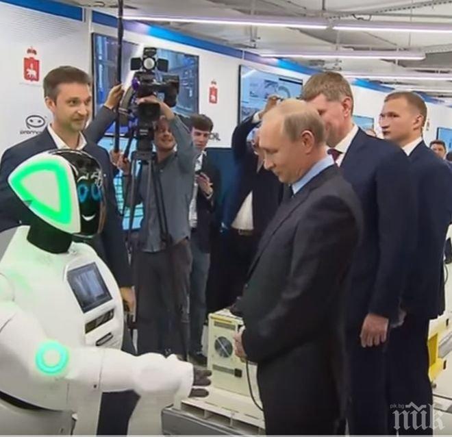 Путин се поздравява с ... робот (ВИДЕО)