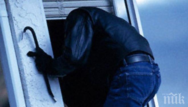 УДАР! Откраднаха 40 хиляди евро и злато от апартамент в Стара Загора