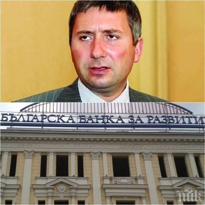 РАЗКРИТИЕ НА ПИК! Губещи фирми на обвиняемия олигарх Иво Прокопиев се спасяват с пари на Българска банка за развитие! (ДОКУМЕНТИ)