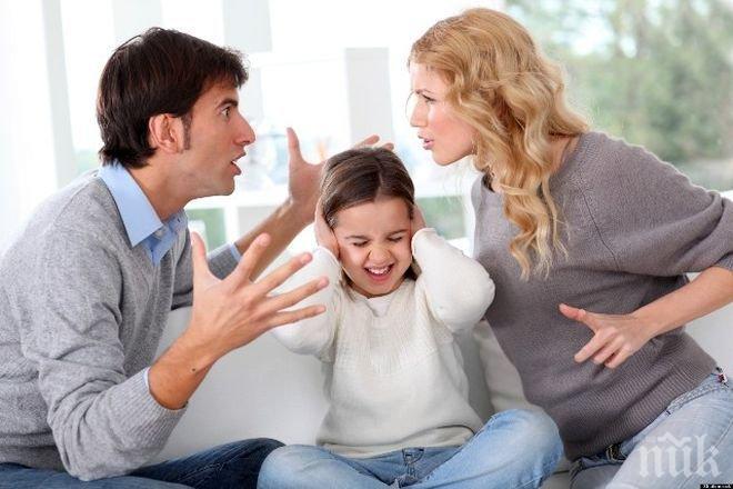 ВНИМАВАЙТЕ В КАРТИНКАТА! Септември е месецът на разводите