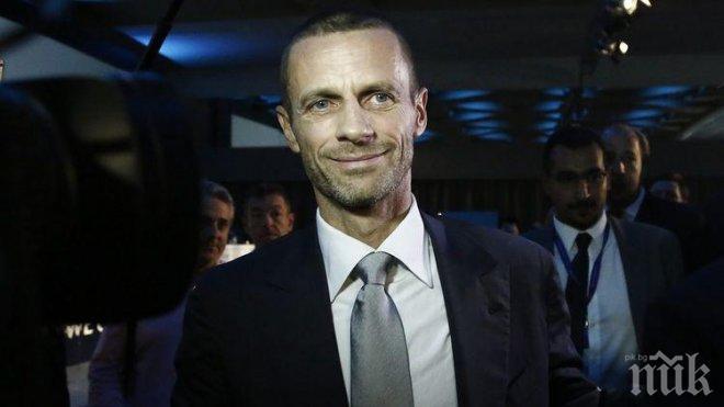 Шефът на УЕФА вдигна мерника на ПСЖ